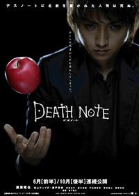 deathnot1e.jpg
