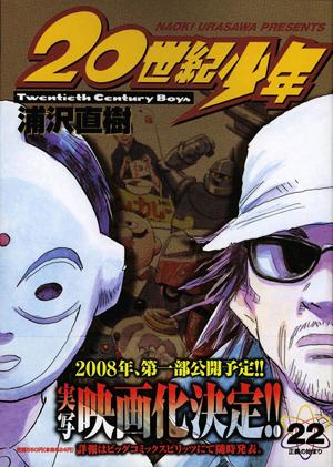 22-cover1.jpg