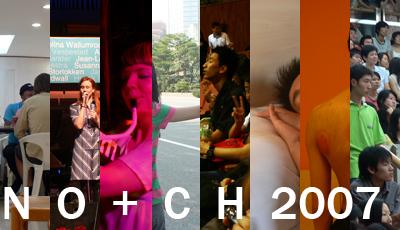 notch_2007.jpg